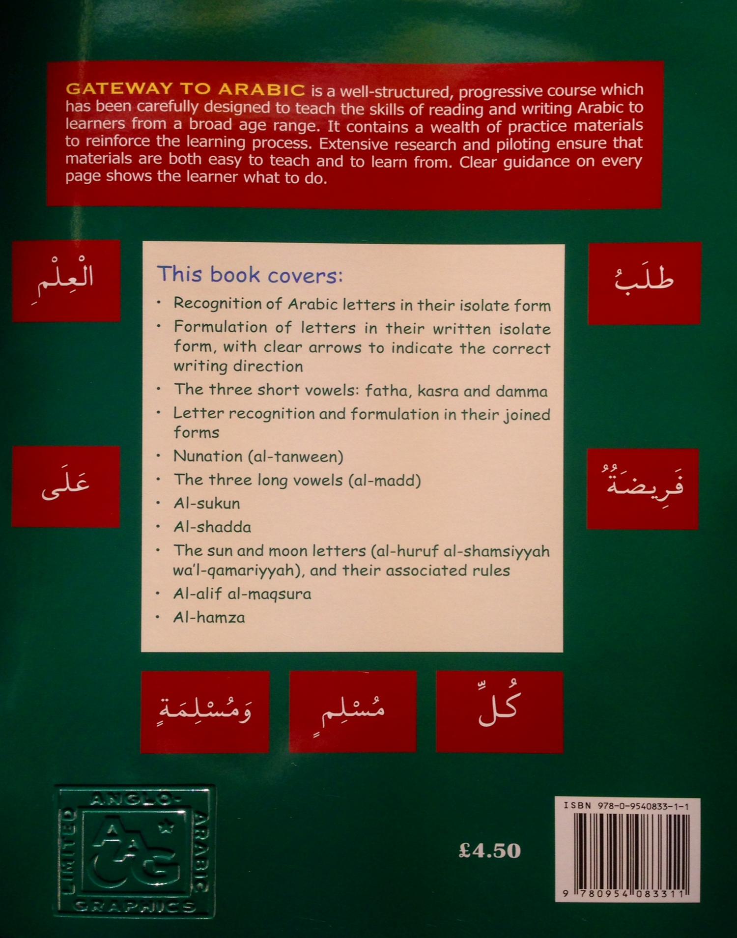 madina arabic book 2 pdf