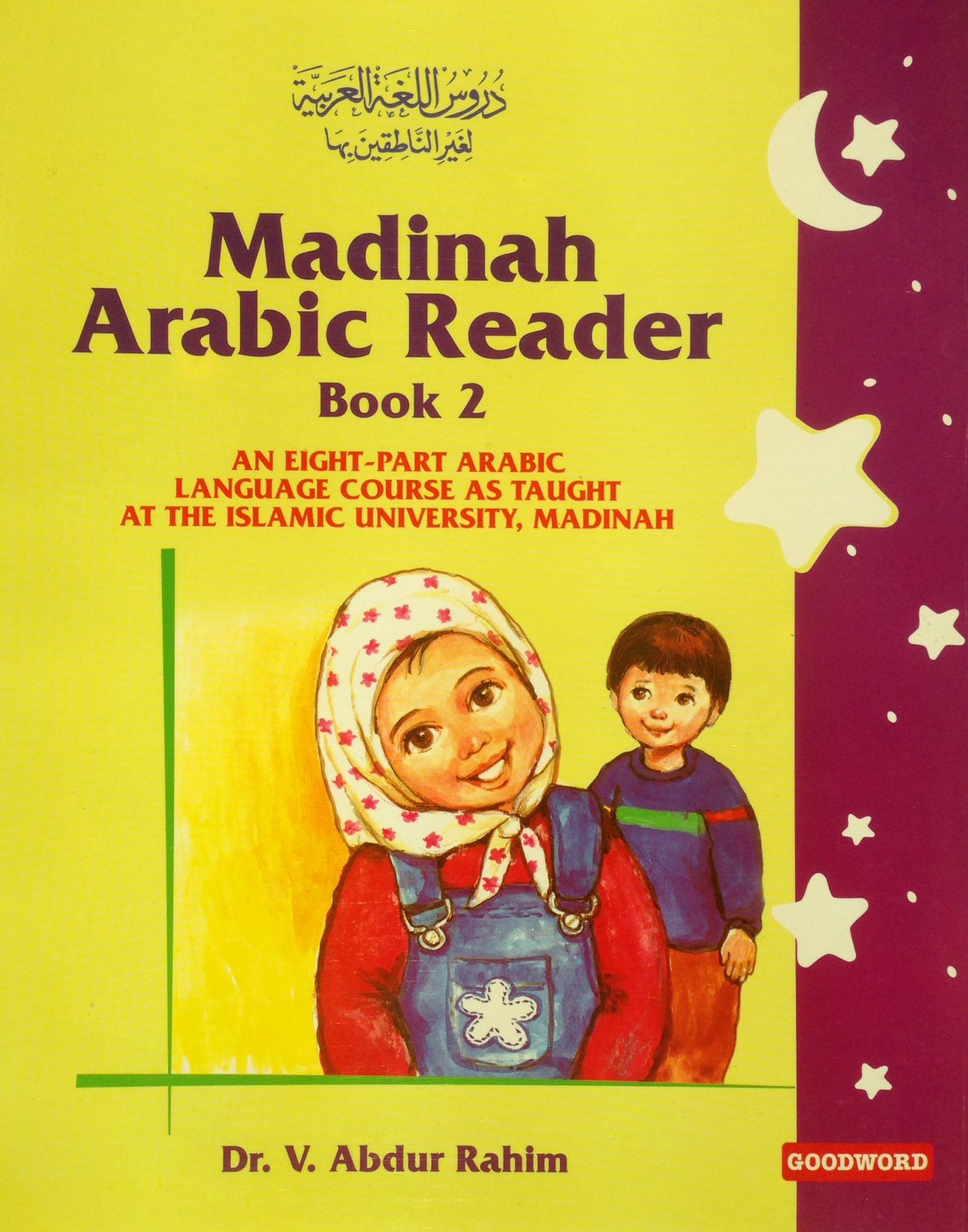 madina arabic reader book 2 madina book centre. Black Bedroom Furniture Sets. Home Design Ideas