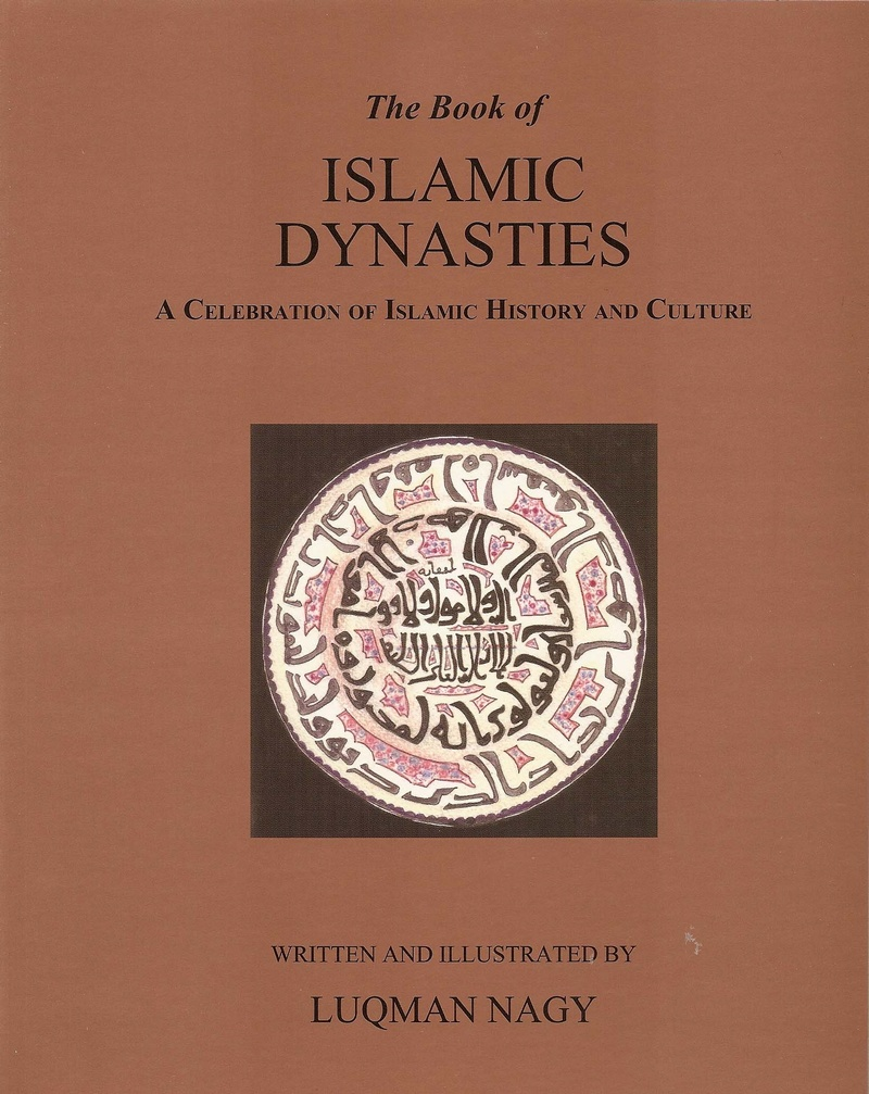 The book of islamic dynasties madina book centre for House of dynasty order online