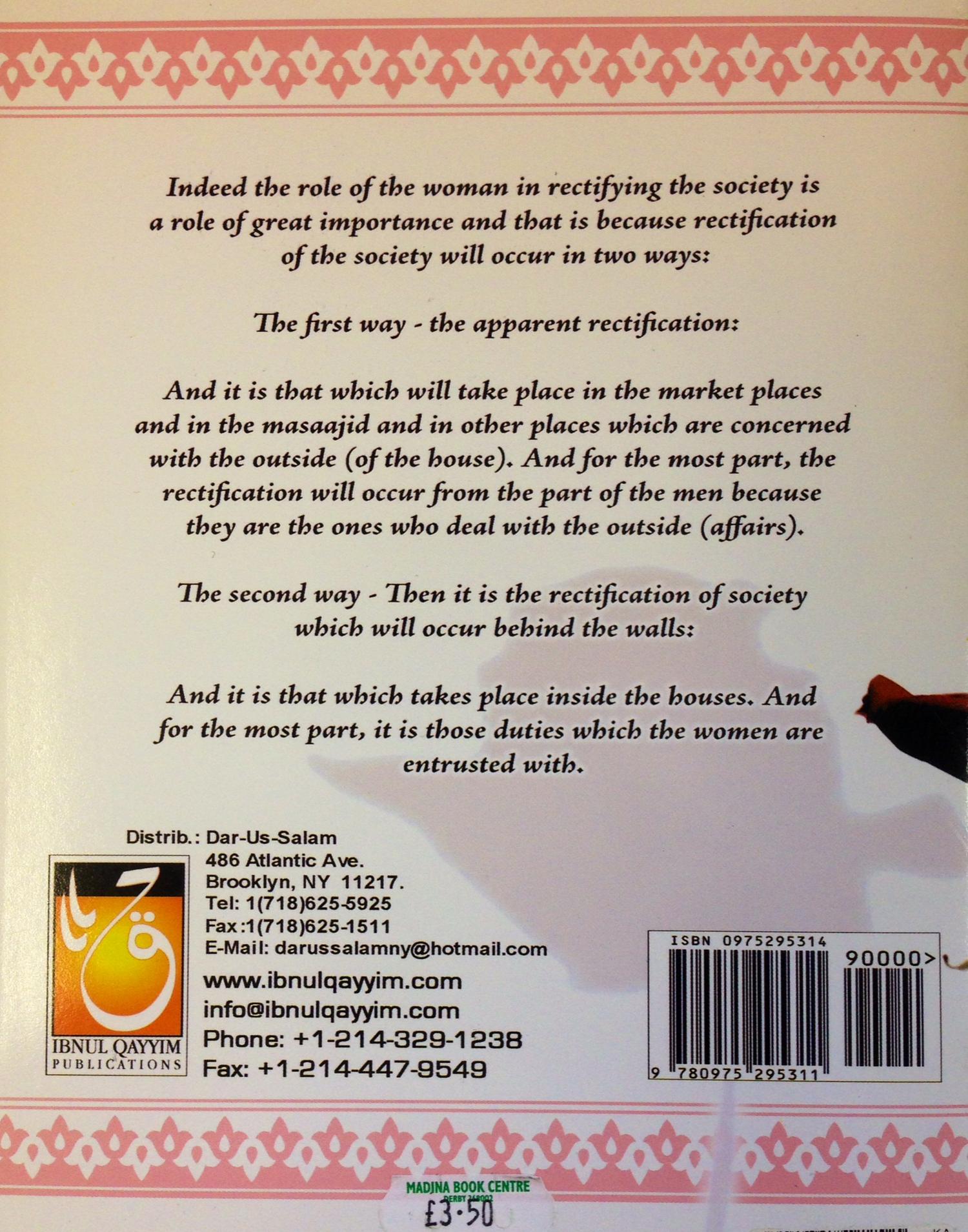 book berufs und karriereplaner medien und kommunikation 20032004 für die